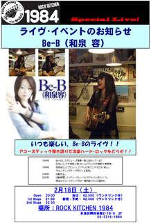 0218Be-B.jpg