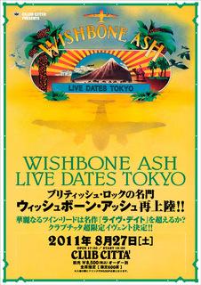2011 WISHBONE ASH 来日.jpg
