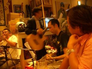 Bass+G.JPG