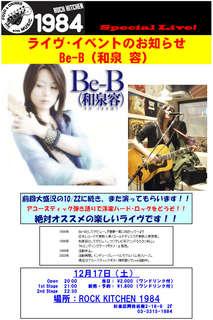 Be-B1217.jpg