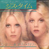 CHERIE & MARIE CURRIE THIS TIME.jpg