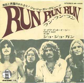 JO JO GUNNE RUN RUN RUN.jpg