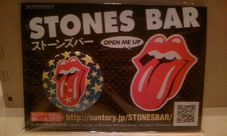 Stones Badge5.jpg
