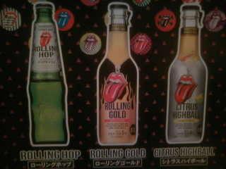 Stones Drinks.jpg