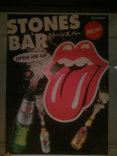Stones Poster1.jpg