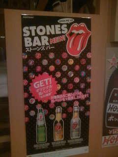 Stones Poster2.jpg